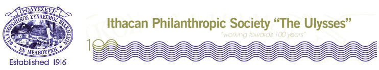 Ithacan Philanthropic Society